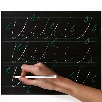 Tablice ze szlaczkami dla zaawansowanych