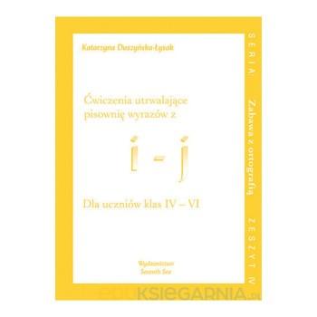 Ćwiczenia utrwalające pisownię wyrazów - i/j - 18 kart
